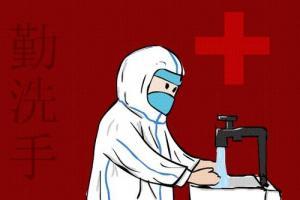 600字关于疫情的作文精选